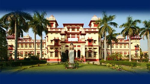Law School, Banaras Hindu University (BHU) to introduce new courses