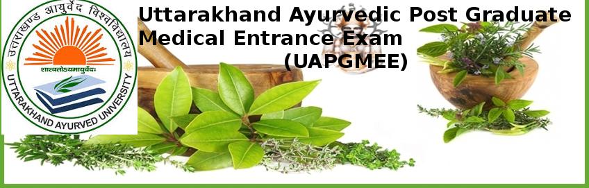 Rishikul Ayurvedic College Haridwar Phone No