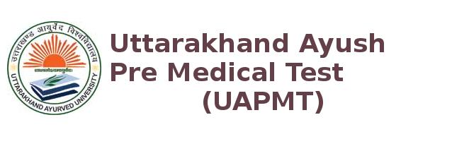 UAPMT 2017 Exam Dates, Application Form, Eligibility Criteria