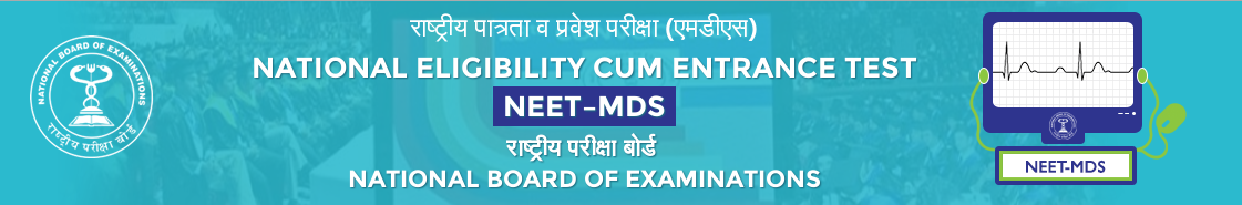 National Eligibility-cum-Entrance Test Post Graduate (Dental) (NEET MDS)