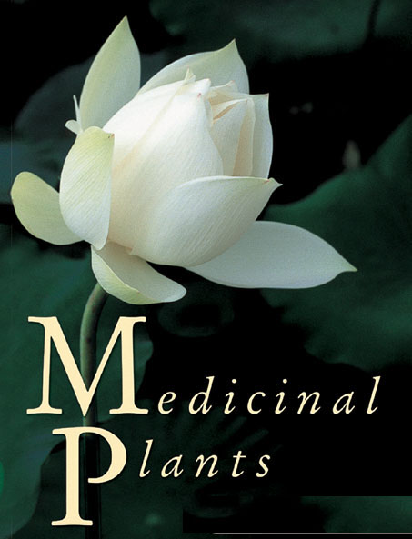 Master Degree Medicinal Plants Sciences