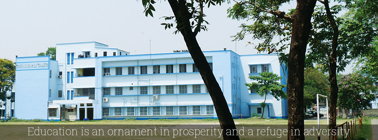 MCom, MA in Urdu and Journalism Admission 2014, Bhairab Ganguly College, Kolkata