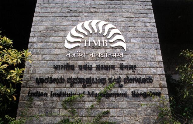 PGPPM Admission 2015, Indian Institute of Management (IIM) Bangalore