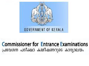 Kerala PG Dental Entrance Examination 2015