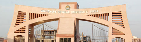 MEd Admission 2014-15, Chaudhary Devi Lal University, Sirsa