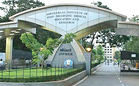 MD MS Admission 2015, Jawaharlal Institute of PG Medical Education and Research (JIPMER), Puducherry