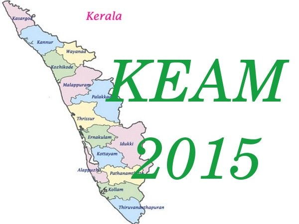 KEAM 2015 Notification and Exam Dates