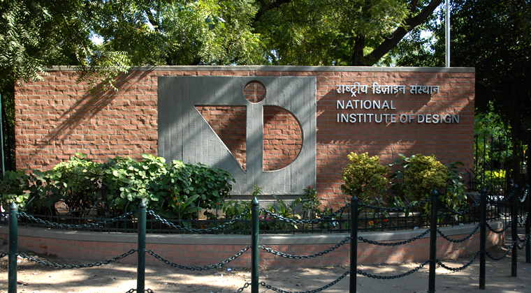 BDes and MDes Admission 2015, National Institute of Design (NID), Ahmedabad