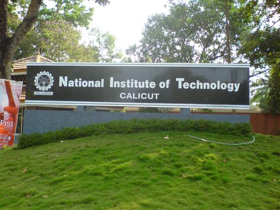 PhD Admissions 2015, National Institute of Technology, Calicut