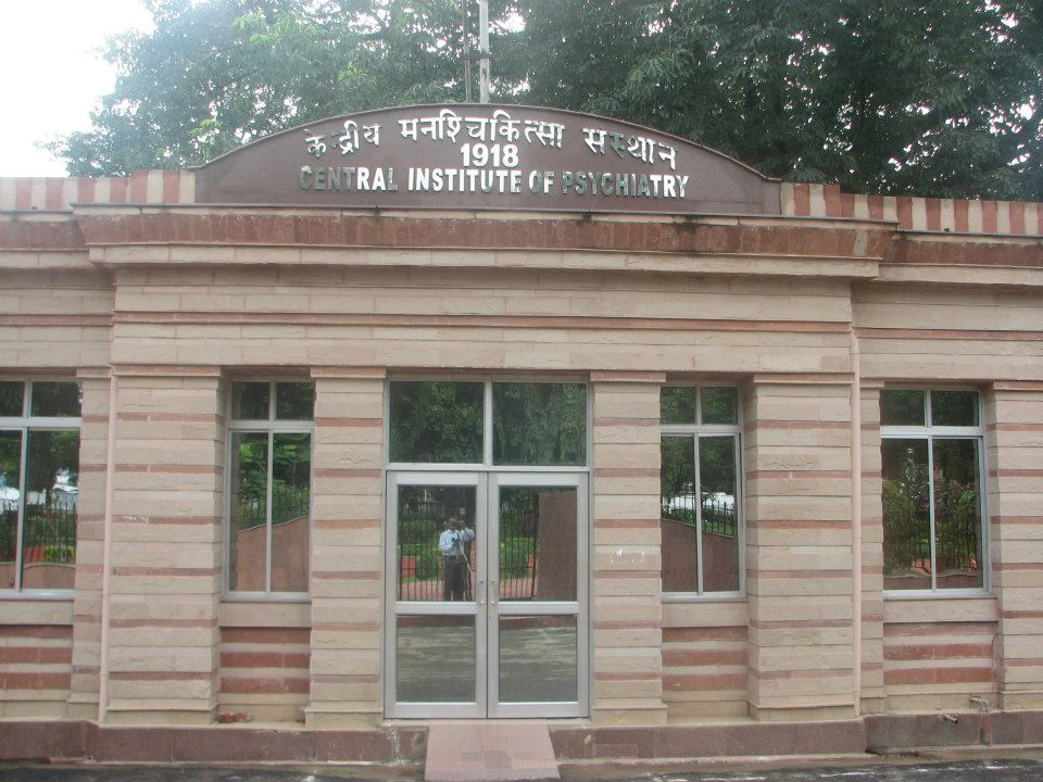 Diploma, MPhil and Phd Courses Admission 2015, Central Institute of Psychiatry, Ranchi