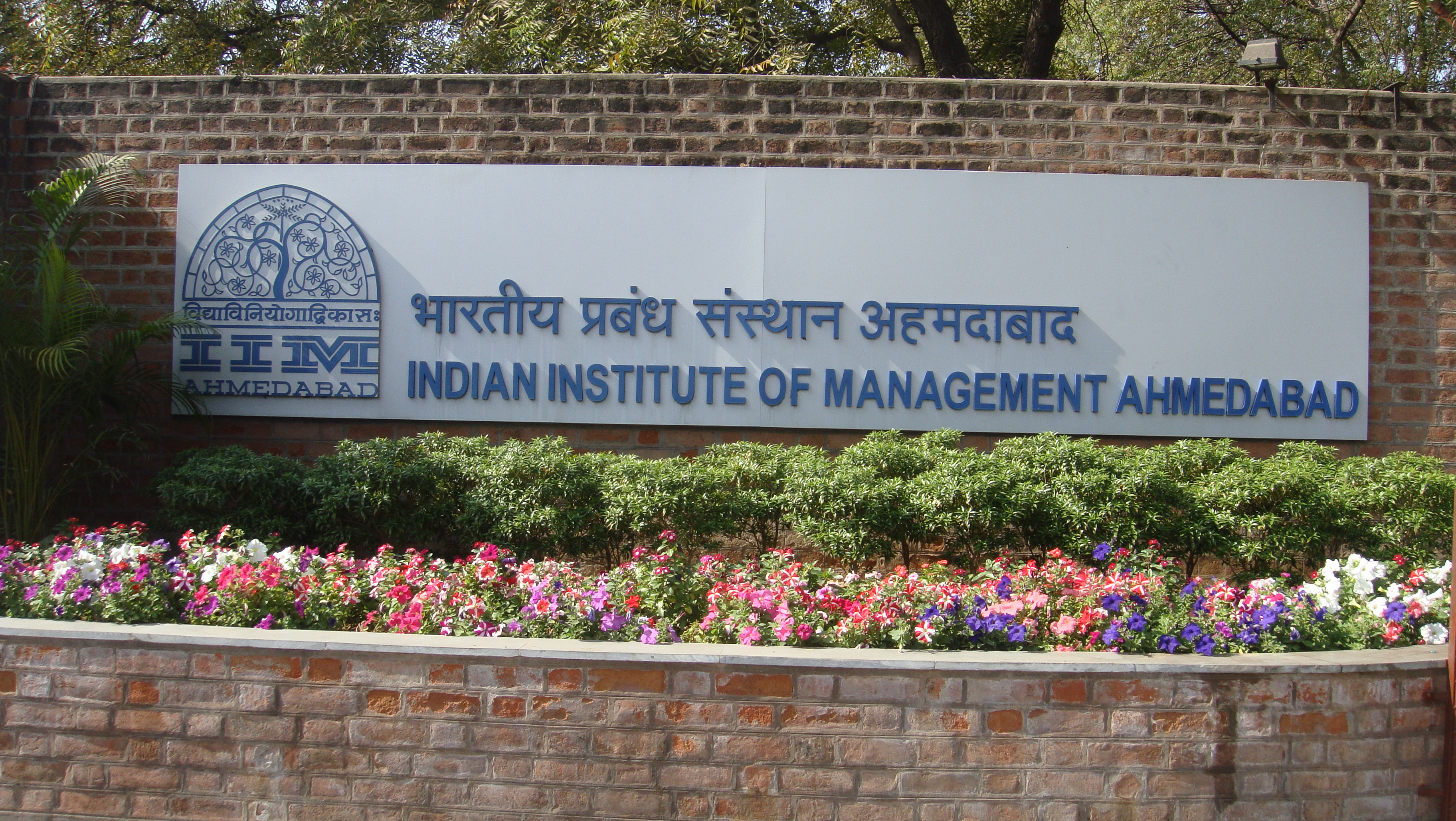 Fellow Programme in Management (FPM) 2015, Indian Institute of Management (IIM)' Ahmedabad