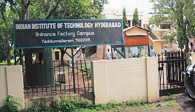 MTech Admission 2014-15, Indian Institute of Technology (IIT), Hyderabad