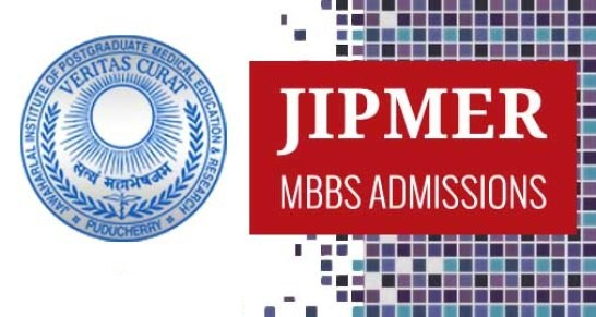 JIPMER MBBS 2015 Notification and Entrance Exam Date