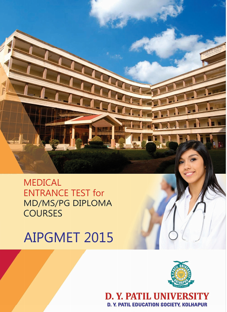 DYPU AIPGMET Kolhapur 2015 Notification and Exam Date