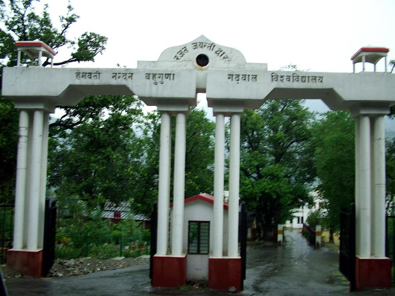 PhD and MPhil Admissions 2015, HNB Garhwal University, Garhwal