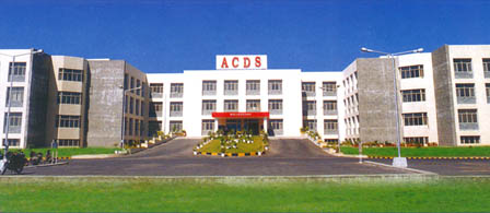 MDS Admission 2015 @ Army College Of Dental Science(ACDS), Secunderabad
