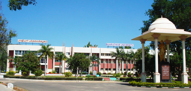 BEd Distance Education Admission 2015 at Bharathiar University