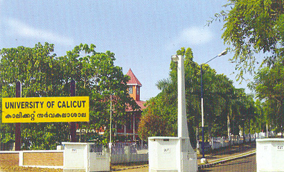 MTech Admissions 2015 at Calicut University