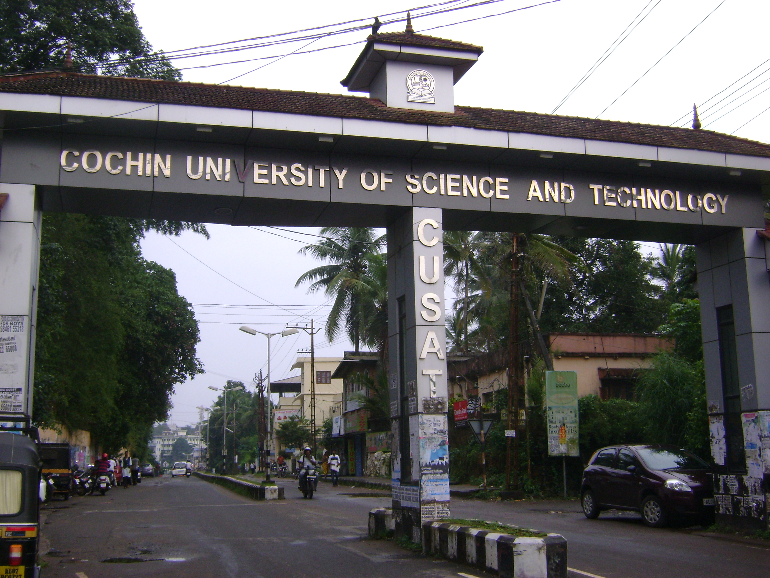 MBA admissions 2015 @ Cochin University of Science and Technology, Kochi
