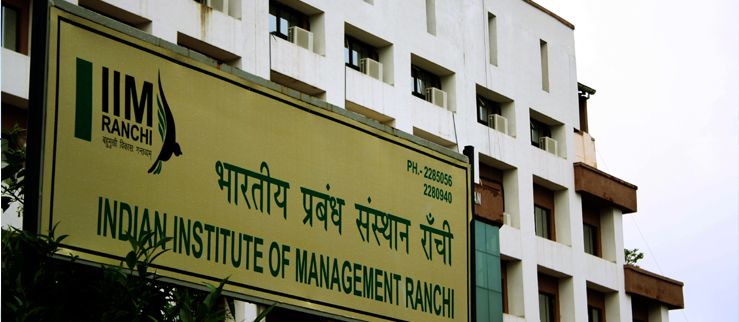 PGDHRM Admission 2015 @ Indian Institute of Management, Ranchi