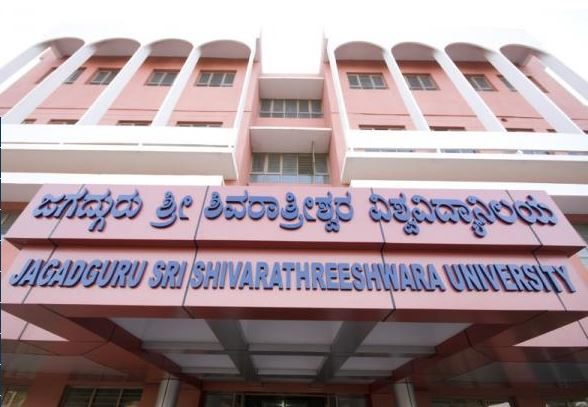 JSS University, Mysore PG Medical and Dental Admission 2015