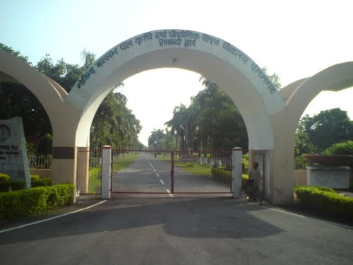 UG and PG Admission 2015-16 @ G B Pant University of Agriculture and Technology, Pantnagar