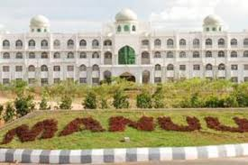 Distance Education Admission 2015 @ Maulana Azad National Urdu University (MANUU), Hyderabad