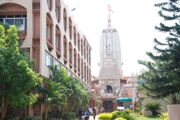MBA Admission 2015-17 @ Regional College of Management (RCM), Bhubaneswar