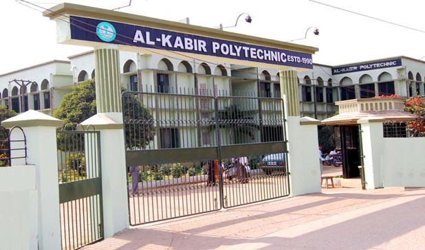 Diploma in Engineering Admission 2015 @ Al Kabir Polytechnic, Jamshedpur