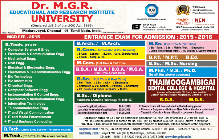 Dr MGR University Entrance Examination (MGREEE) 2015 Notification and Exam Date