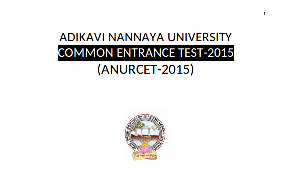 Adikavi Nannaya University Common Entrance Test (ANURCET) 2015 Notification and Exam Date