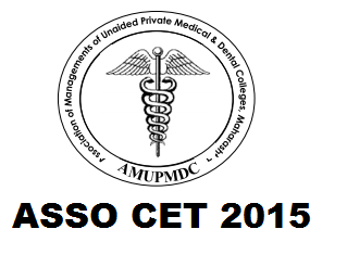 ASSO CET 2015 Notification and Exam Date