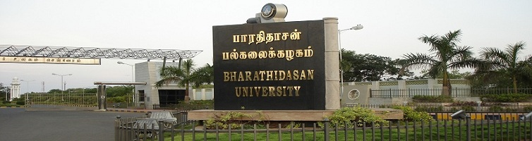 MA and MSc Admission 2015 @ Bharathidasan University, Tiruchirappalli