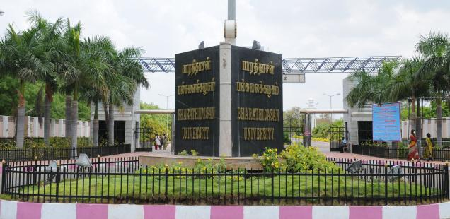 Master of Performing Arts (MPA) Admission 2015 @ Bharathidasan University, Tiruchirappalli