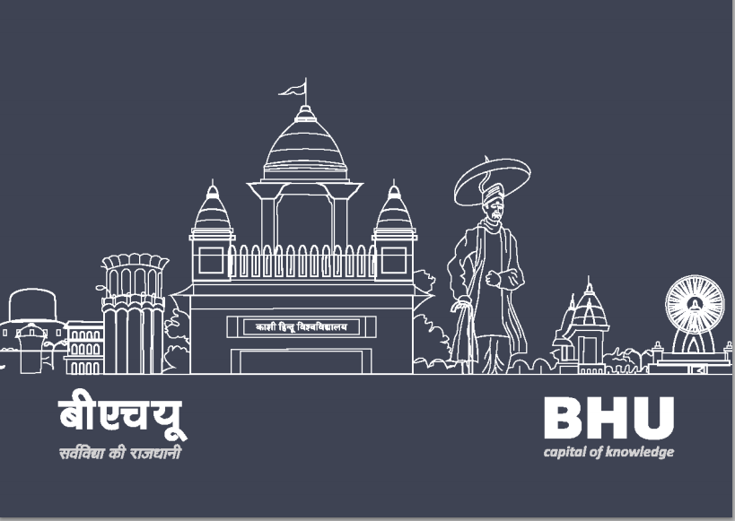 Banaras Hindu University Postgraduate Entrance Test (BHU PET) 2015 Notification and Exam Date