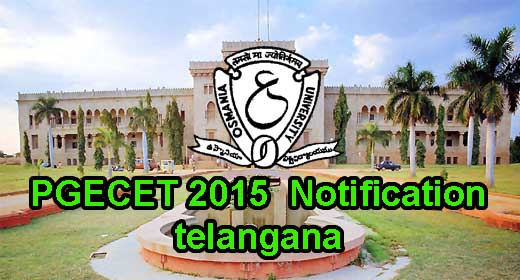 TSPGECET 2015 Notification and Exam Date
