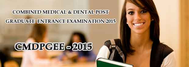 CMDPGEE Entrance Examination 2015 for Admission in MD MS MDS and MD Ayurveda