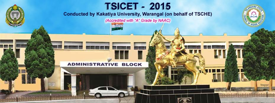 Telangana State Integrated Common Entrance Test (TSICET) 2015 Notification and Exam Date