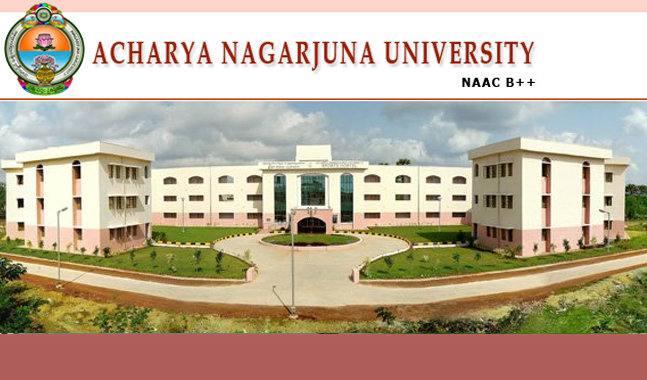 Acharya Nagarjuna University, Guntur announces MBA and MCA 2nd and 4th Sem Admission 2015