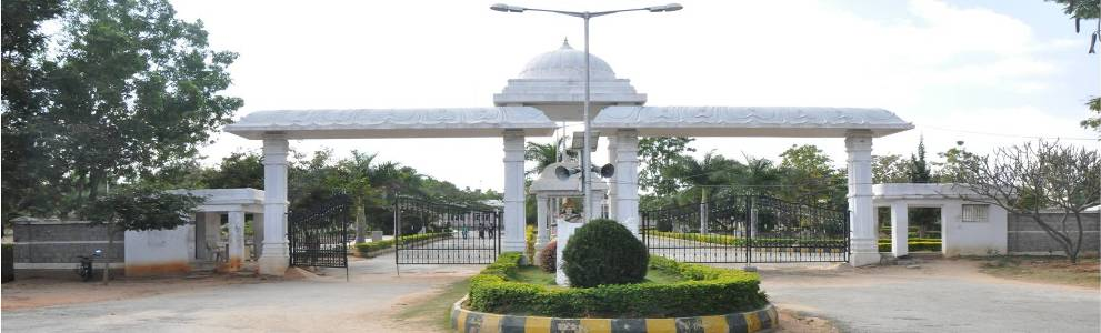 Dravidian University, Kuppam offers PG Programmes Admission 2015