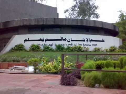 Jamia Millia Islamia, Delhi offers M.A Human Rights & Duties Education Admissions 2015