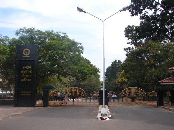 National Institute of Technology (NIT), Calicut opens MSc Admission 2015