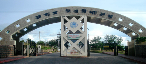 Assam University Silchar UG and PG Admission 2015-16