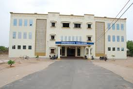 Telangana University announces BA, B Sc, B Com and BBA 1 st Year Admission 2015
