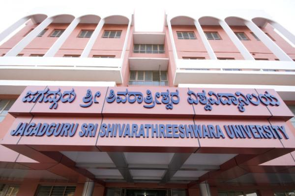 JSS University Mysore announces MBA in Hospital Administration Admission 2015