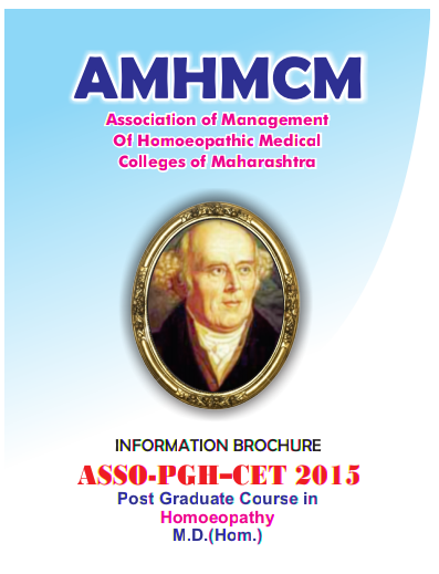 AMHMCM Mumbai invites applications for MD Homoeopathy Courses Admission 2015