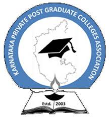 Karnataka Private Post Graduate Colleges Association announces MBA MCA Admission 2015