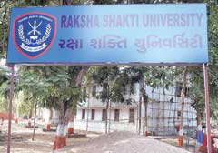 Raksha Shakti University (RSU), Ahmedabad announces BA Security Management Admission 2015