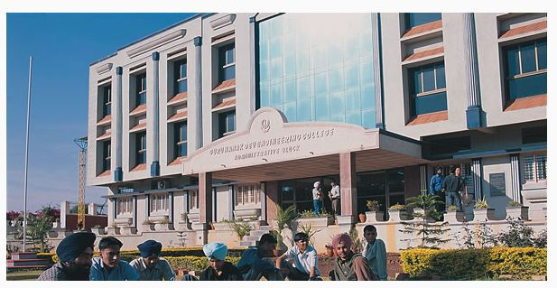 Guru Nanak Dev Engineering College (GNDEC) announces MBA and MCA Admission 2015