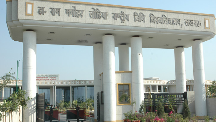 Dr Ram Manohar Lohiya National Law University (RMLNLU) announces PG diploma in Cyber Law Admission 2015